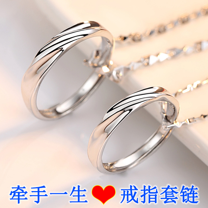 999 Sterling Silver Necklace Men And Women Couple A Pair Of Japanese Korean Version The Ring Pendant Simple To Send Girlfriend Birthday Gift