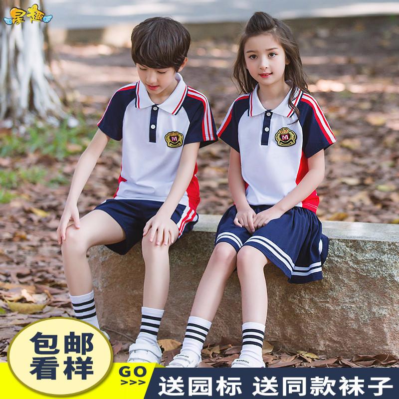 Mẫu giáo quần áo phù hợp với mùa hè cao đẳng gió đồng phục học sinh quần áo trẻ em trường tiểu học dịch vụ đẳng cấp Hàn Quốc tùy chỉnh triều phiên bản