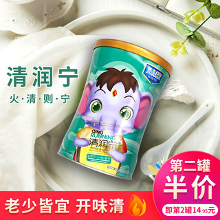 Prebiotics Qinghuobao Qingqingbao Honeysuckle Hawthorn Chrysanthemum Crystal Children's granular solid drink Qinghuo milk companion