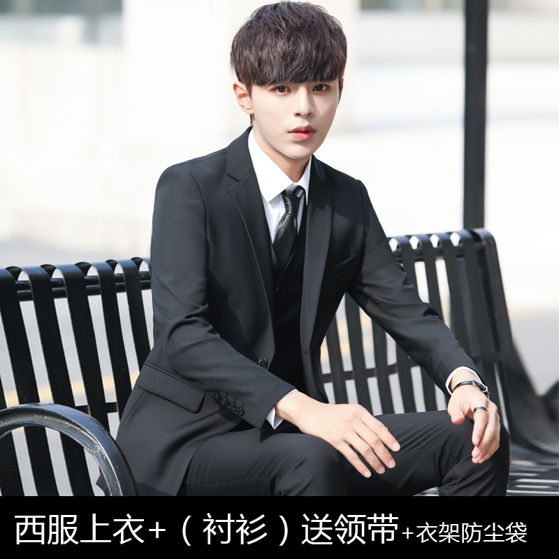 BLACK TWO-BUTTON SUIT JACKET + SHIRT + TIE + HANGER + DUST BAG