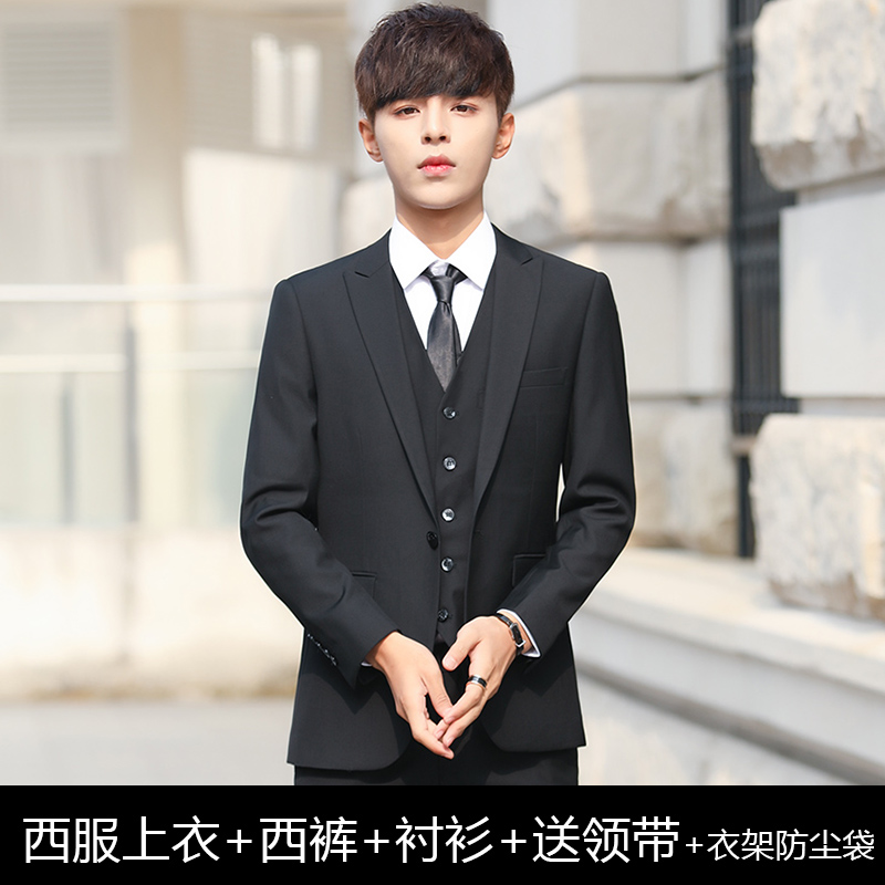 BLACK ONE BUTTON SUIT JACKET + TROUSERS + SHIRT + TIE + HANGER + DUST BAG