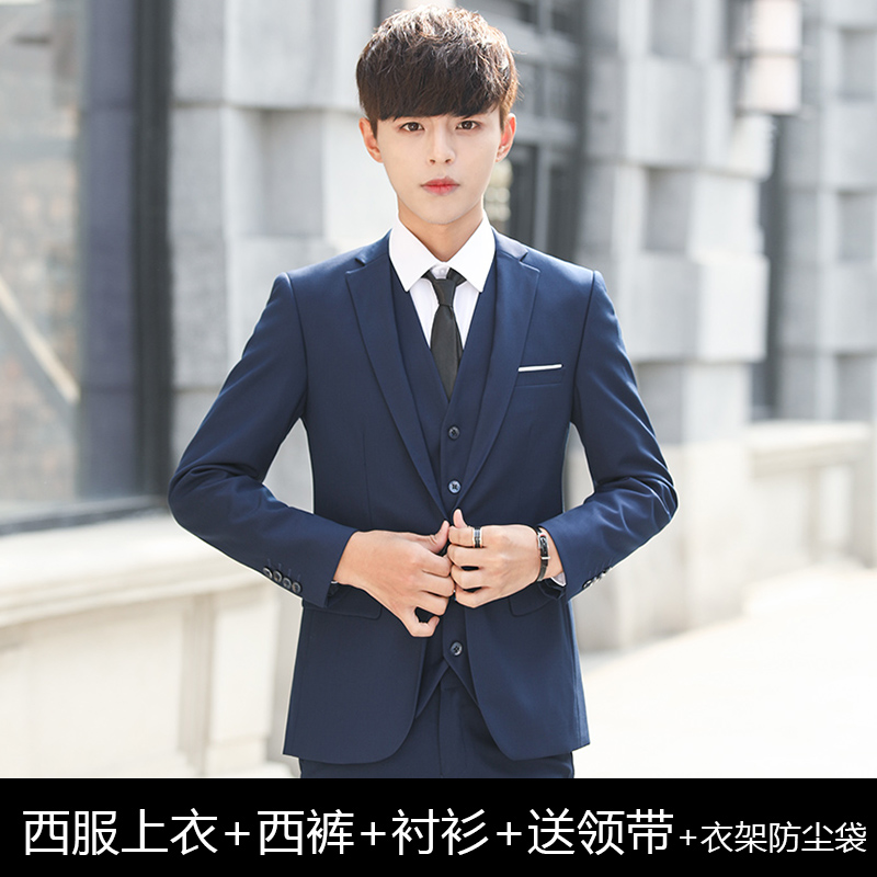 BAOLAN COLOR ONE BUTTON SUIT JACKET + TROUSERS + SHIRT + TIE + HANGER + DUST BAG