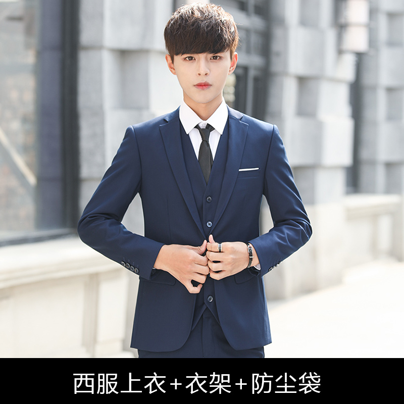 BAOLAN COLOR ONE BUTTON SUIT JACKET + HANGER + DUST BAG