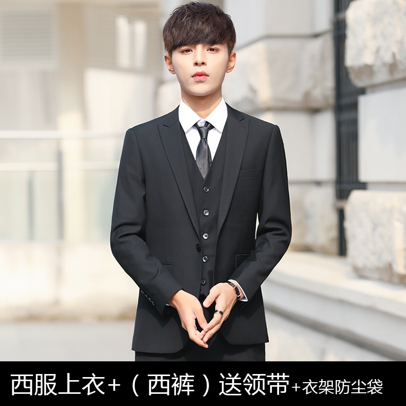 BLACK ONE BUTTON SUIT JACKET + TROUSERS + TIE + HANGER + DUST BAG