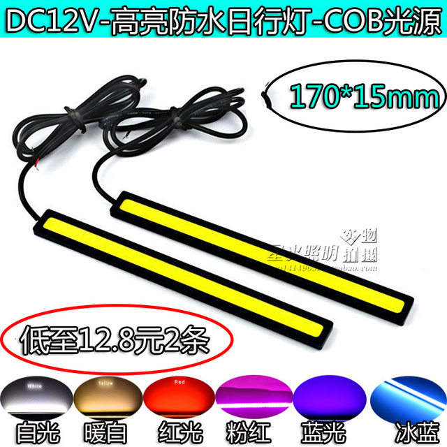 Motorcycle modified COB daytime run car accessories LED decorative light super bright universal lamp strip 12V COB lighting