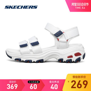 Skechers SKECHERS summer panda retro heavy-bottomed shoes casual sandals Velcro open-toed sandals 31514