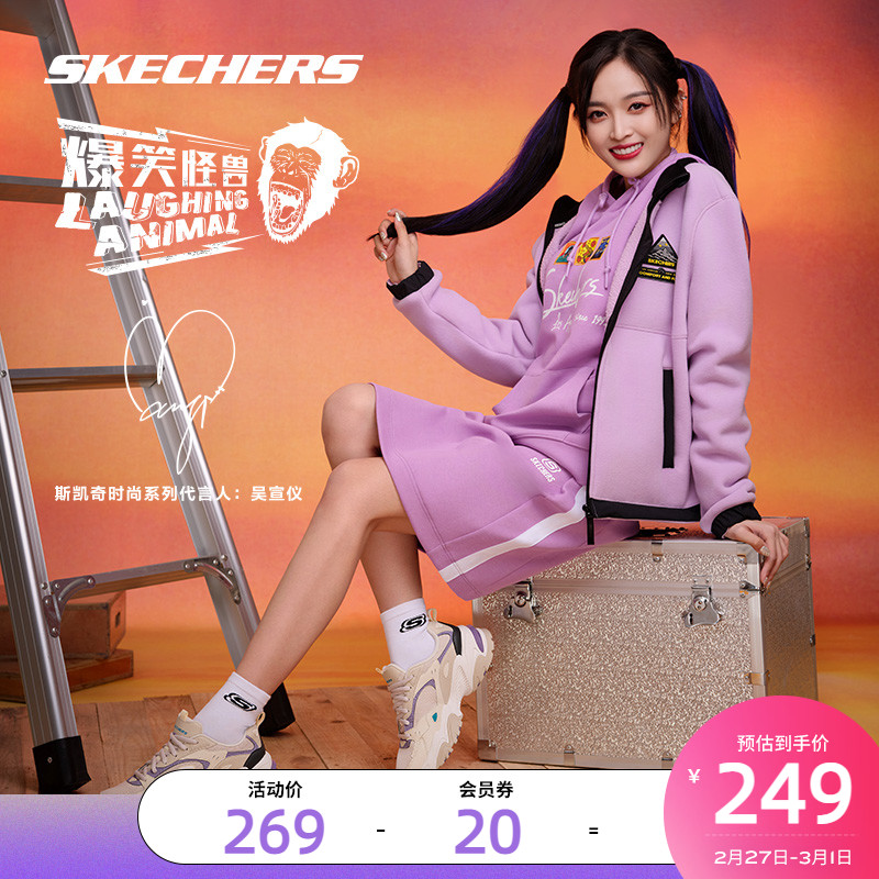 Skechers SKECHERS Wu Xuanyi stars in the same hoodie sweater thick cotton T female L420W043