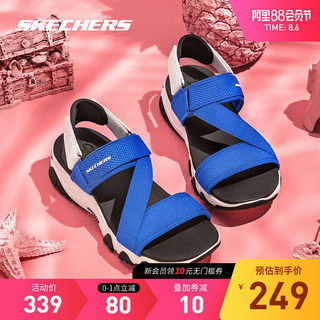 Skechers Skechers Summer Thick-soled Panda Shoes Sports Sandals Fashion Velcro Beach Shoes 88888181