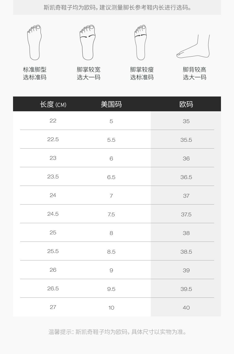 斯凯奇 Skechers Go Run 400 男女缓震跑步鞋 运动休闲鞋 图10