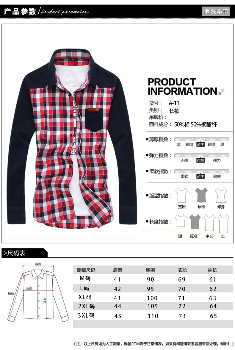 YMV spring new men's shirt long-sleeved teen thin Korean shirt slim casual stitching fashion shirt 41 Online shopping Bangladesh