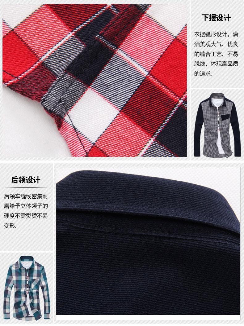 YMV spring new men's shirt long-sleeved teen thin Korean shirt slim casual stitching fashion shirt 56 Online shopping Bangladesh