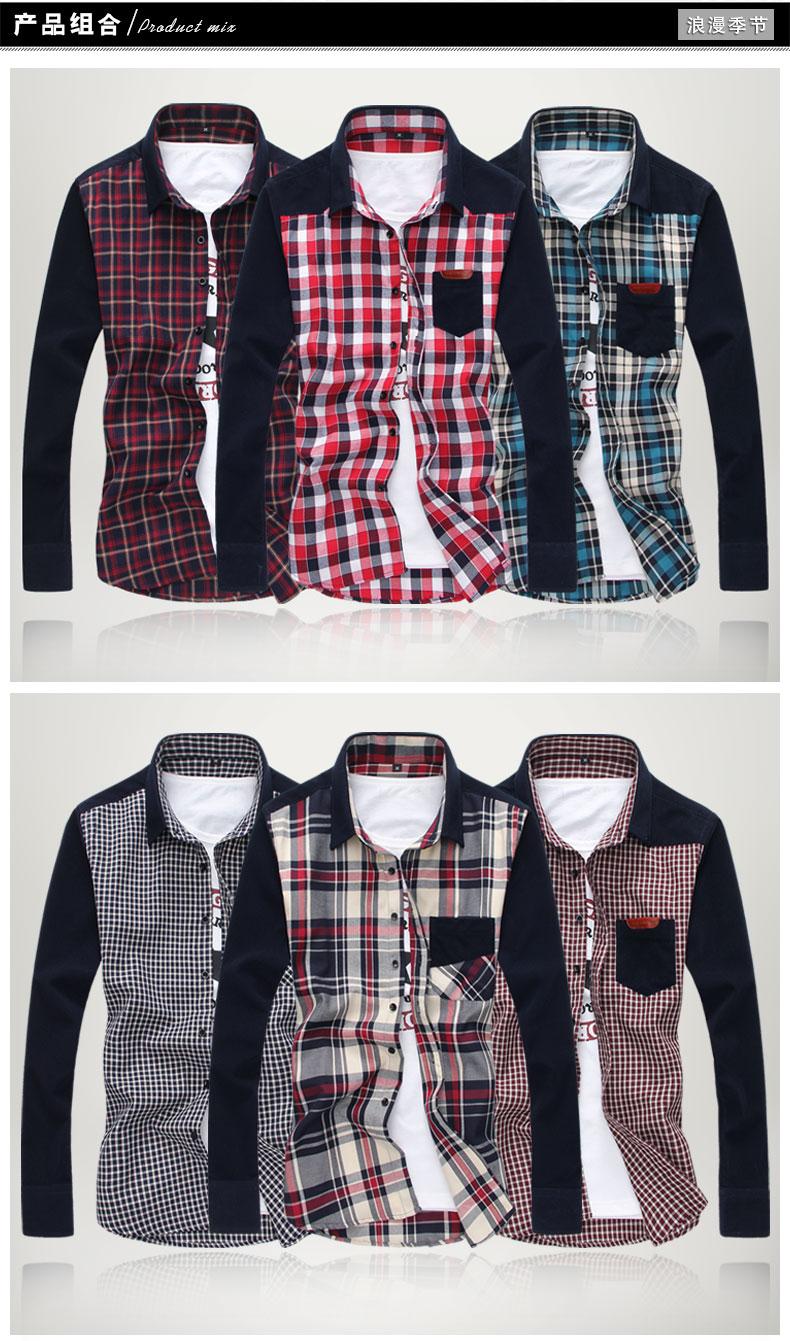 YMV spring new men's shirt long-sleeved teen thin Korean shirt slim casual stitching fashion shirt 40 Online shopping Bangladesh