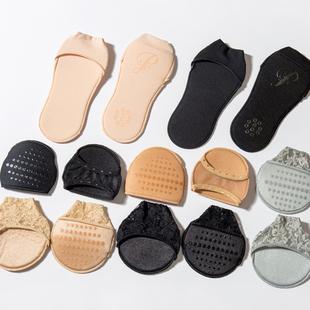 夏季女透气硅胶防滑前掌垫3双装