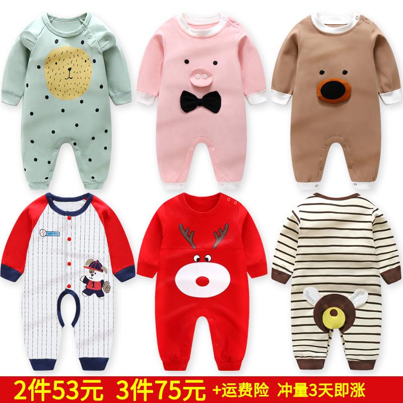 婴儿连体衣服春秋季0男宝宝3睡衣套装6个月小孩秋冬1岁女哈衣秋装