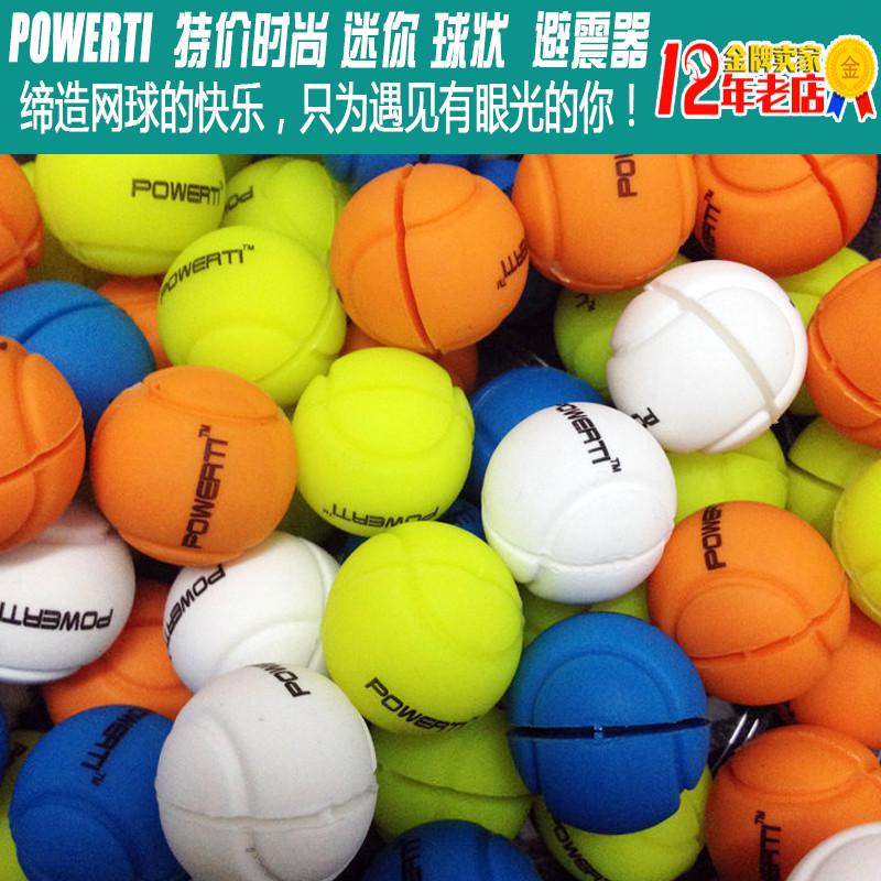 Подлинный Power ti теннис расходы адлер принимать даль использование амортизаторы затухание мяч специальное предложение 9 белый пакет