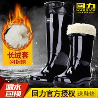 Снять дождевые сапоги мужской зимний водонепроницаемый башмак замшевый хлопок Сапоги от дождя мужской высокие средние Водные ботинки нескользящие удерживающий тепло Резиновая обувь