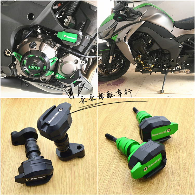 Kawasaki Z1000 Z1000SX Z900 10 17 Year Tuning Drop The Ball Gum To Protect