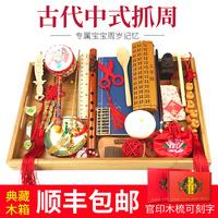 Захватите еженедельные поставки комплект Подарок возраста мужской Женские детей детские на младенца Игрушечный сувенир один год в китайском стиле
