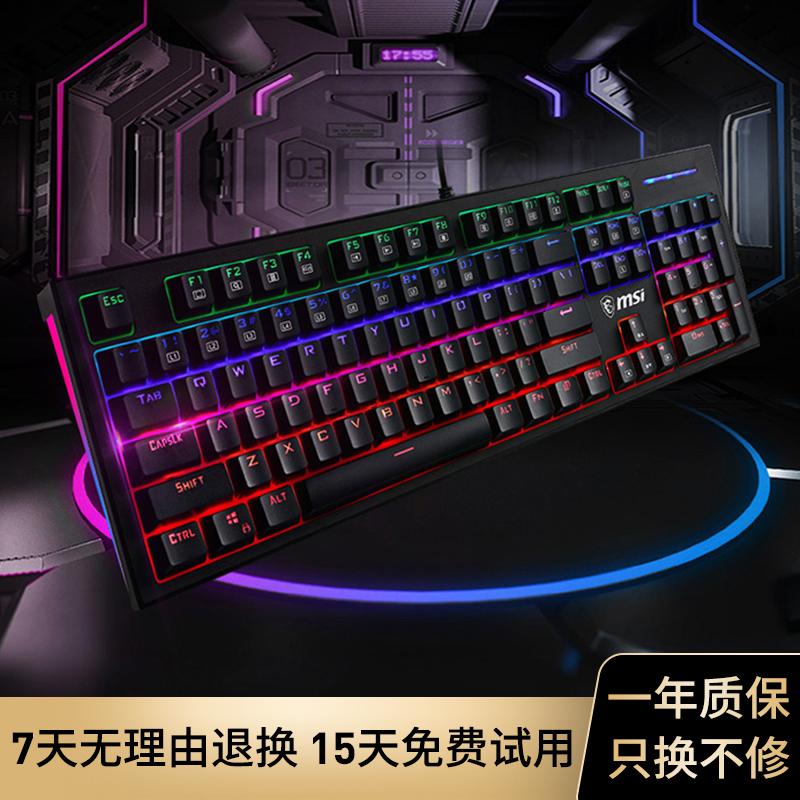 MSI 微星 GK50Z 机械键盘 青/红/黑/茶轴