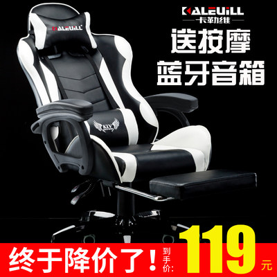 Calleway computer chair home office chair game gaming chair reclining chair competitive racing chair