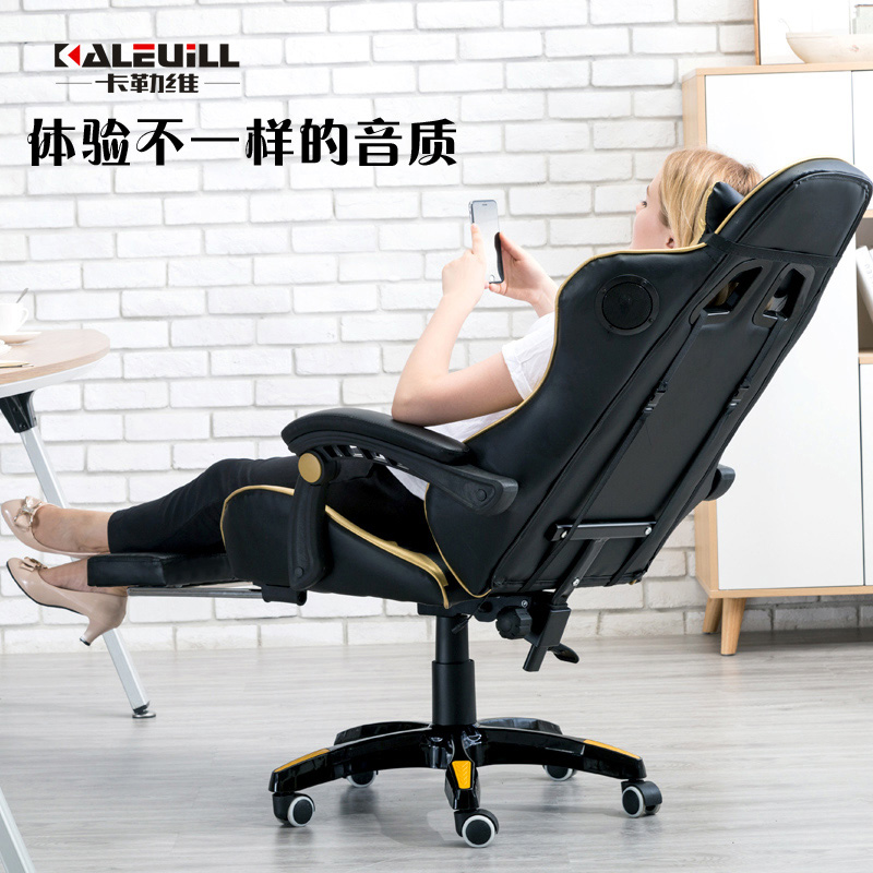 Kalevi Computer Chair Home Office Esports Can Be Recliner Anchor Sports Racing