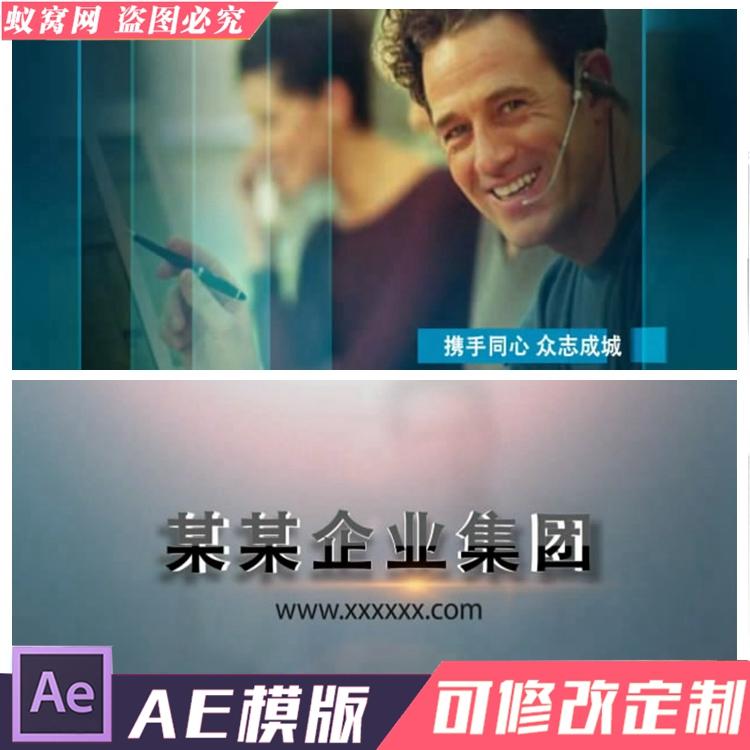 B162 AE模板 简洁蓝色半透明玻璃翻转企业公司宣传片头视频制