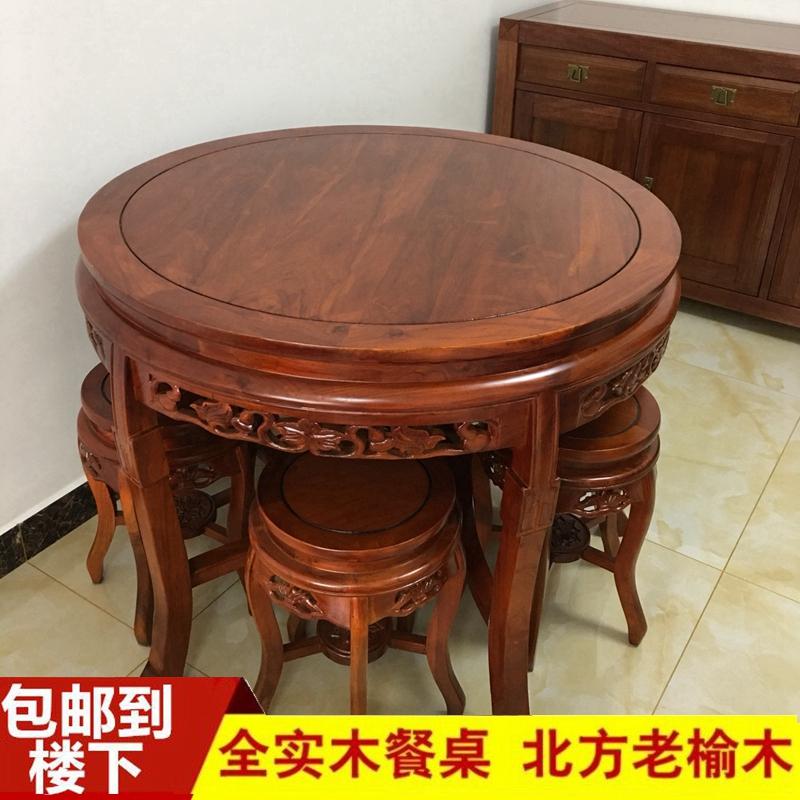 实木餐桌椅组合中式小户型老榆木仿古餐桌圆形餐厅家用实木圆桌