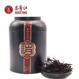 新低 立顿红茶供应商# 昌宁红 2019年特级滇红茶 120g  淘礼金+劵后34.9元(上次推荐98元)