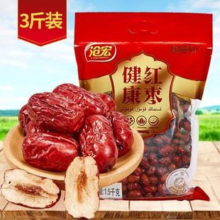 沧宏新疆灰枣一级红枣3斤装1500g