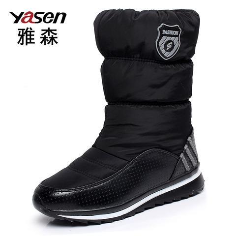 2019冬季雪地靴女中筒加厚加绒高筒防滑防水学生保暖棉鞋女棉靴子