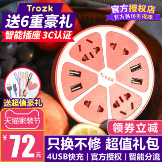 Trozk Turlock multi-socket strip with a USB smart lemon fruit Strip creative power converter porous circular cute home wiring board charger drag strip flapper