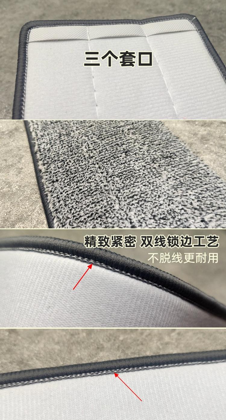 刮刮乐拖把替换布免手洗平板刮水拖粘布粘扣式加厚拖布头配件包邮详细照片