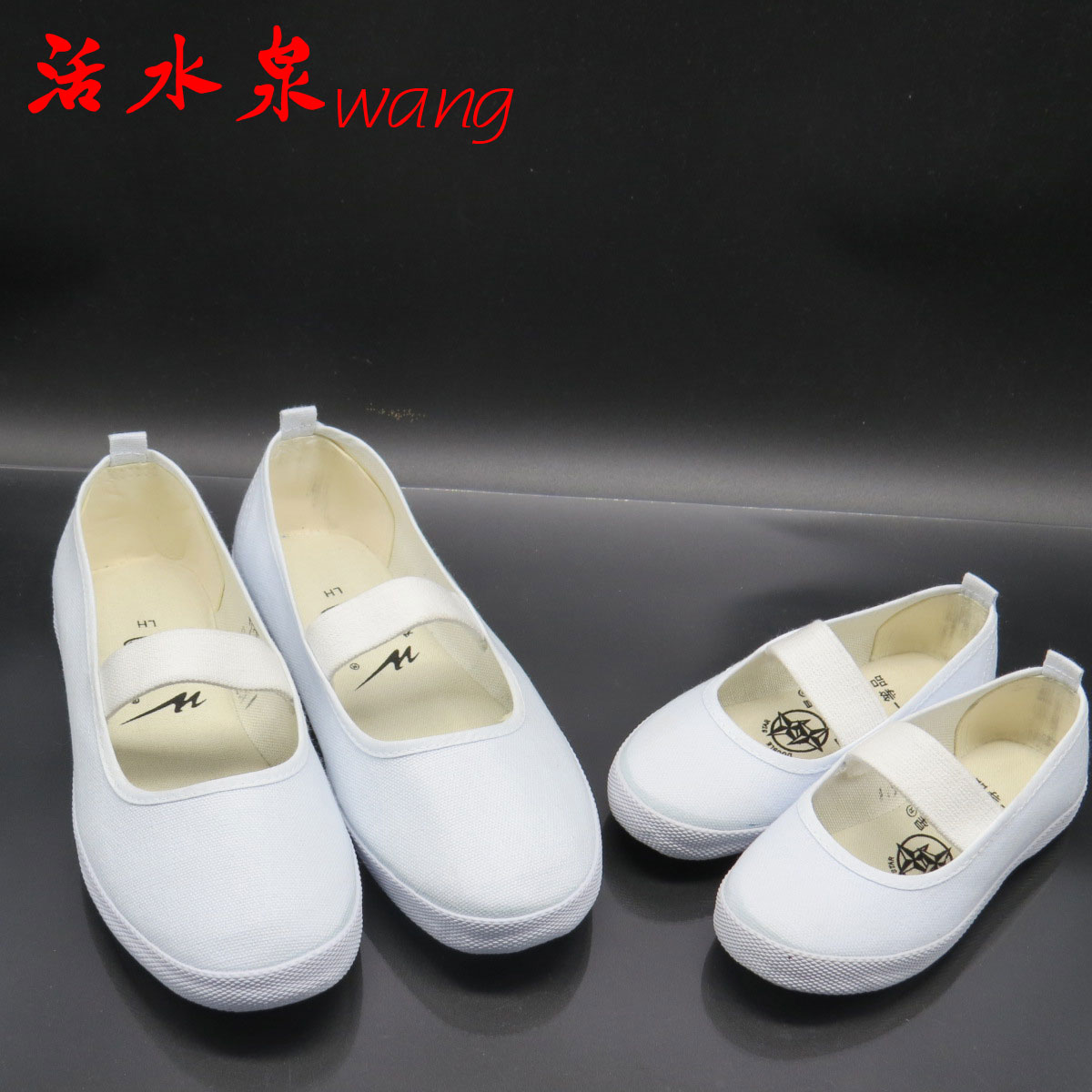 78ce46275910 ... adidas climacool fresh wide men s running  usd 7 24 genuine qingdao  double star gymnastics shoes men and women ...
