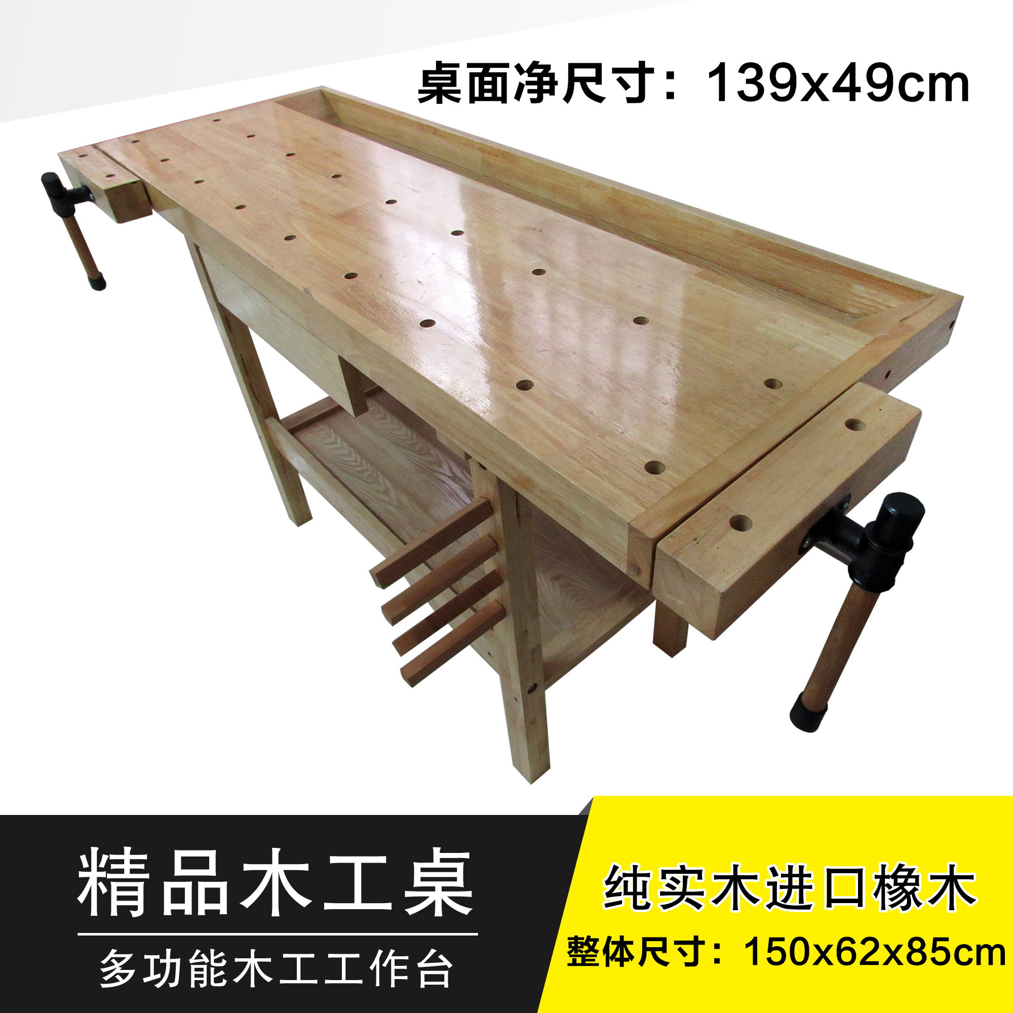 Yile Wood Solid Wood Woodworking Table Multi Purpose Woodworking