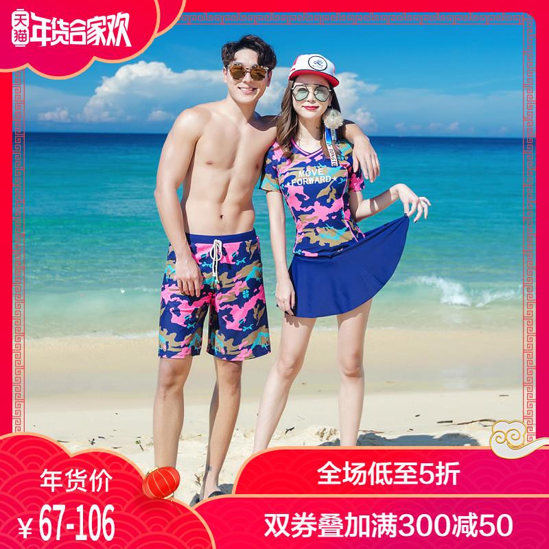 Cặp đôi đồ bơi chia váy nữ mỏng góc phẳng không hỗ trợ thép tập hợp đồ lót nữ gợi cảm chia quần bơi nam quần đi biển