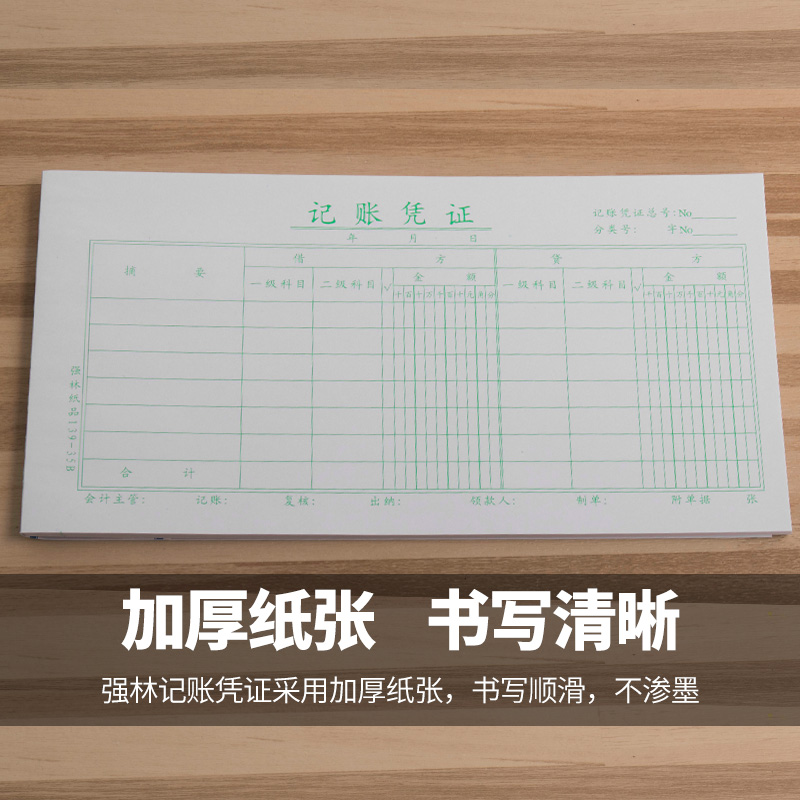 USD 9.06] Strong Lin bookkeeping certificate 10 bookkeeping ...
