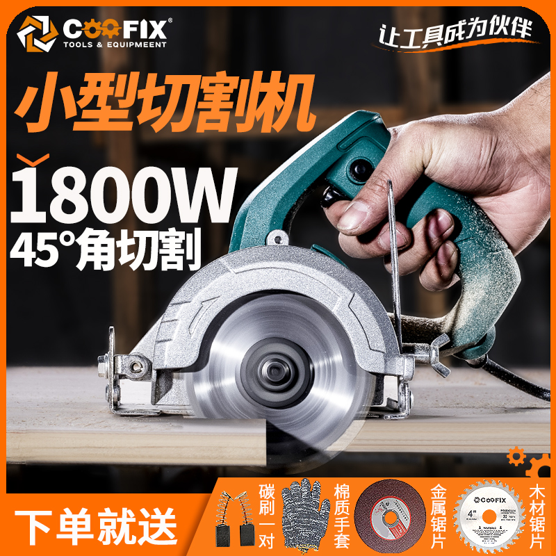 Marble Machine Cutting Tile Multi Purpose Household Small