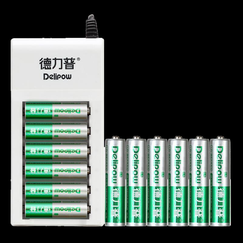 德力普5号充电电池7任选12节通用充电器套装1.2v可代替五七号1.5v