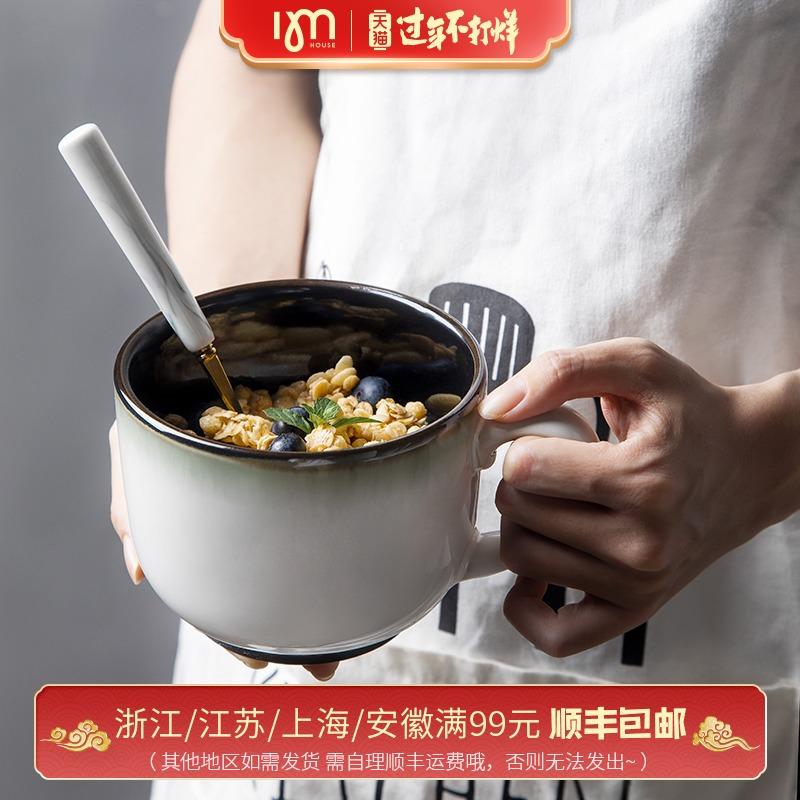 马克杯 创意渐变陶瓷水杯 简约大容量微波炉早餐牛奶杯燕麦片杯子