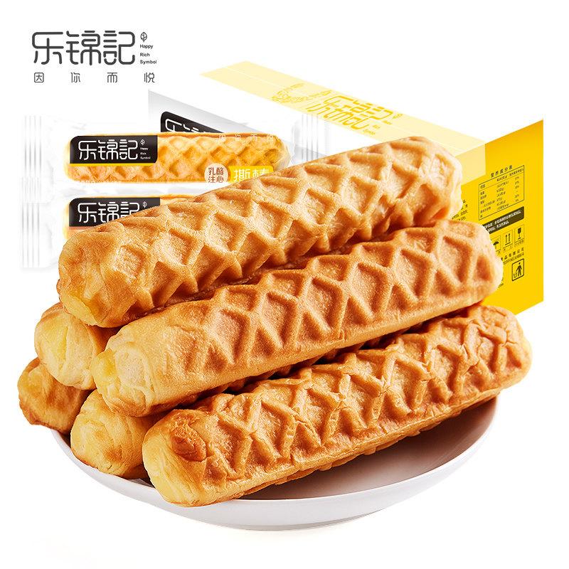 乐锦记乳酪夹心华夫撕棒面包早餐手撕零食糕点点心小吃整箱700g装