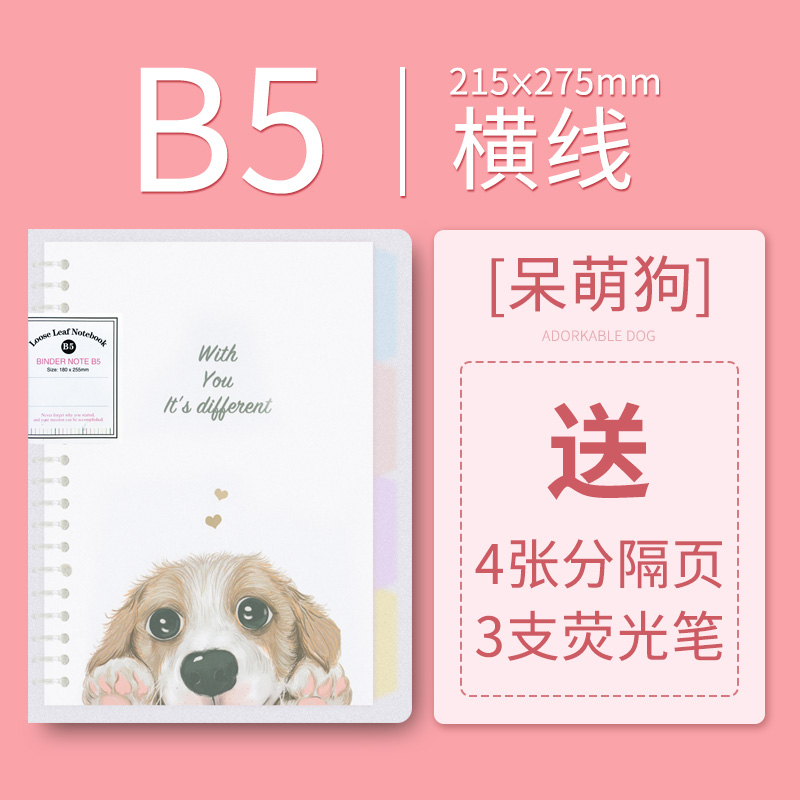 B5- Stay Cute Dog