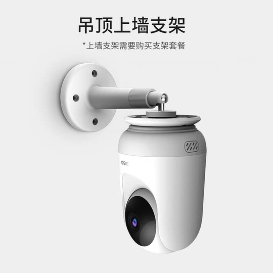 360 camera 2K cloud version 1080p intelligent monitor home remote mobile phone 360 ​​degree panorama camera wireless WiFi high-definition night view indoor camera pet small monitoring