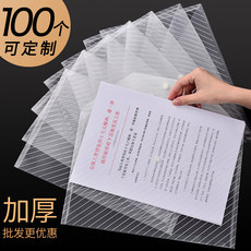 Kit bill waterproof bags wholesale office business stationery department store can be customized 100 thickening large capacity a4 paper bags transparent plastic snap bags students pouch Portfolio