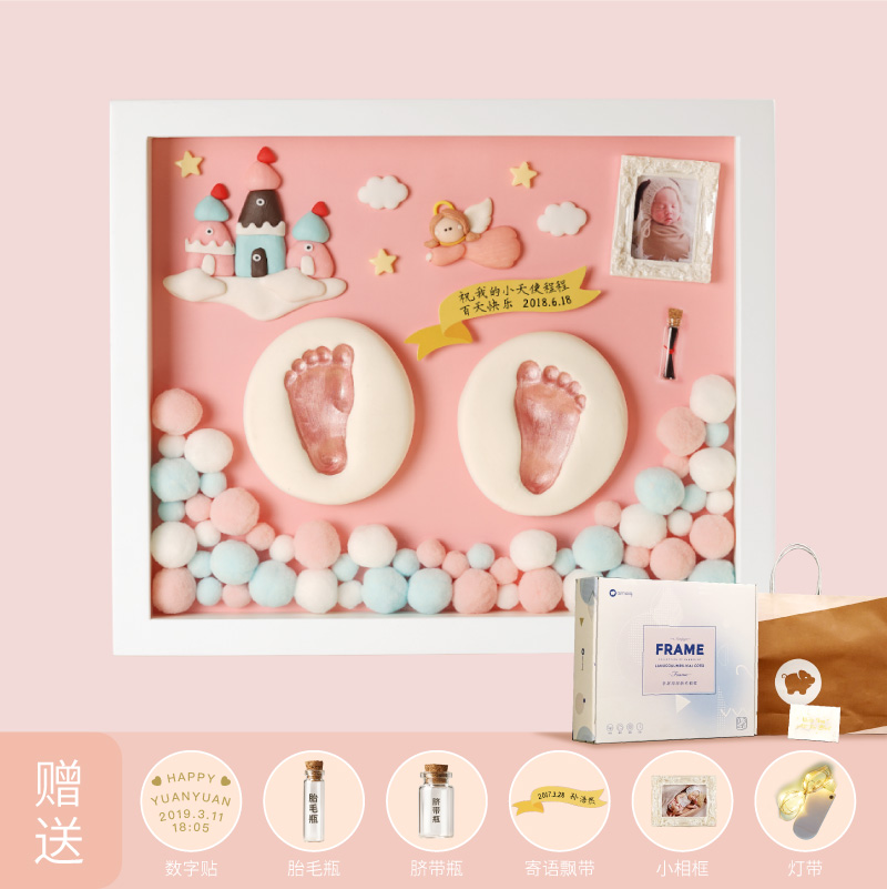 SKY CITY POWDER (SOLID WOOD BOX + GIFT BAG + GIFT BOX + GREETING CARD) HANDMADE ACCESSORIES TO SEND WARM LIGHT DIGITAL STICKERS
