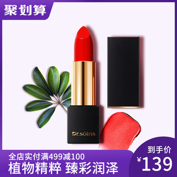 French poetry pills pregnant women lipstick pregnant women special skin care cosmetics pure lactation pregnancy makeup lipstick plant