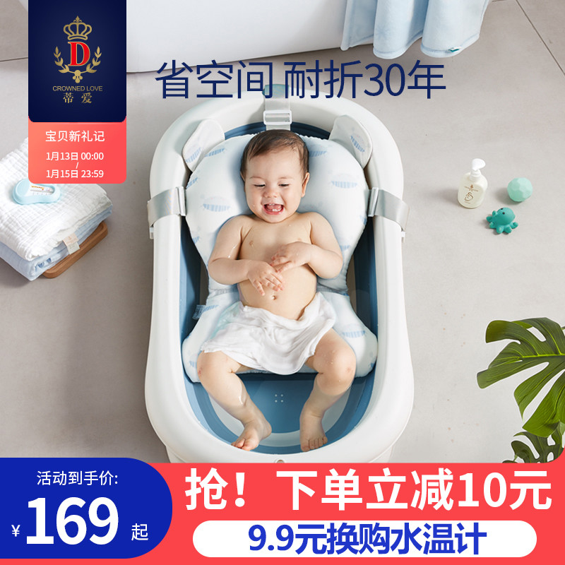 Ti Love Baby Bathing Basin Baby Folding Bidet New Child Shower Artifact Bath Bucket Home Supplies Large Ezchn Is Your Taobao Retail Consultant