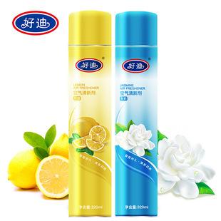 好迪柠檬空气清新剂320ml*2瓶