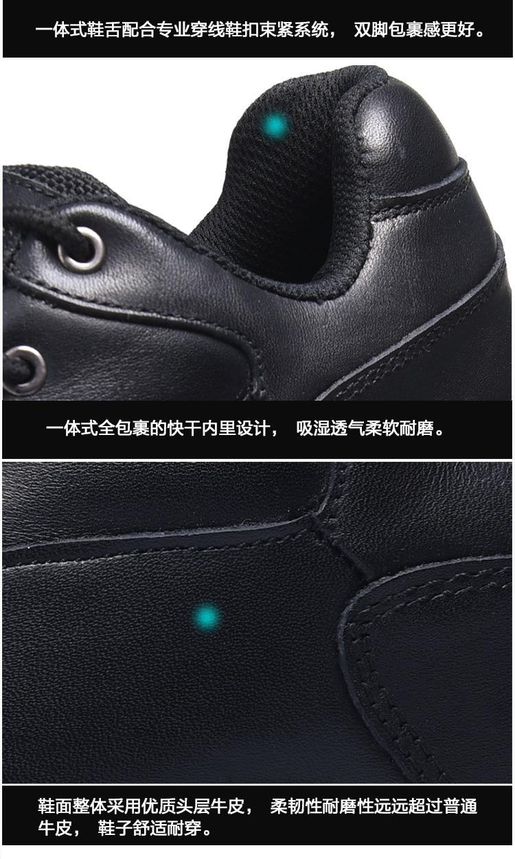 Bottes militaires pour homme VDASON en cuir - porter - Ref 1399098 Image 35