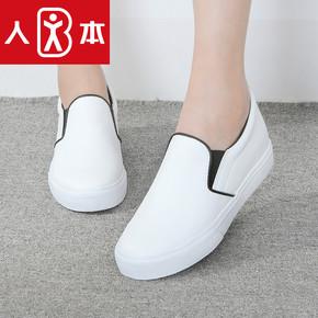人本新款小白鞋女时尚一脚蹬低帮休闲套脚皮面运动鞋内增高板鞋