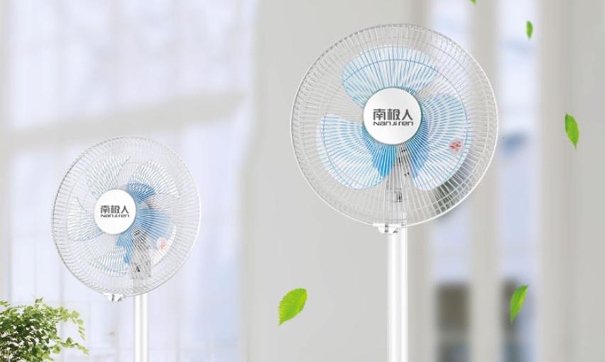 落地电风扇,迎接清凉酷夏